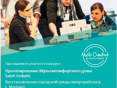 COVER students contest task 2017 RU