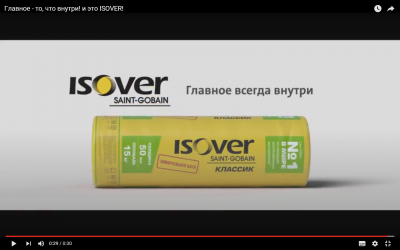 NEWS video ISOVER inside